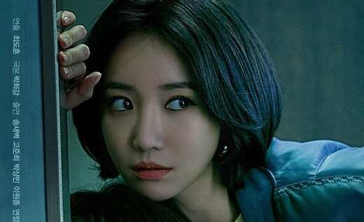 Download Drama Korea Possessed Batch Subtitle Indonesia