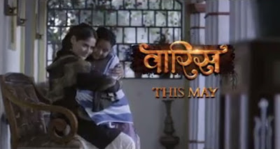 'Waaris' &Tv Upcoming Serial Story Wiki,Cast,Promo,Title Song,Timing