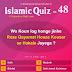 Islamic Quiz 48