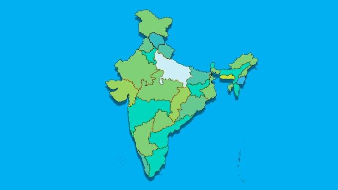 भारतीय अर्थव्यवस्था (Indian Economy) कैसे काम करता है?