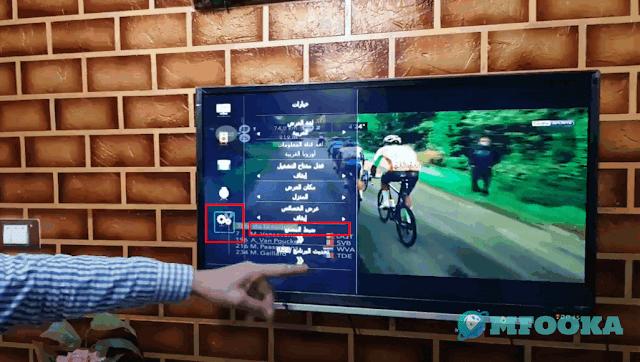 عمل ضبط المصنع للشاشة - اعطال الصوت في شاشة توشيبا