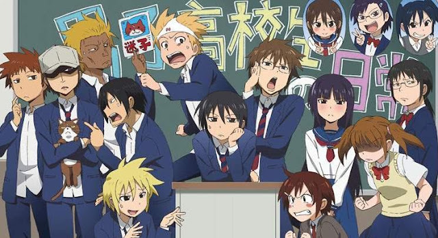 Top Best School Comedy Anime List - Danshi koukousei no nichijou (Daily Lives of High School Boys)