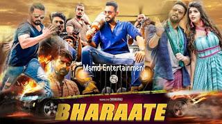 Bharaate Hindi dubbed Movie Sri Murli Rachita Ram - Msmd Entertainment