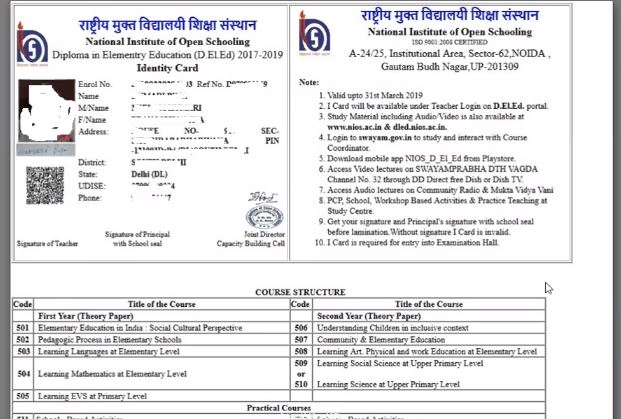 looks of nios deled identity card