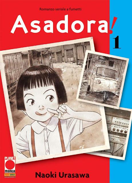 Asadora Urasawa