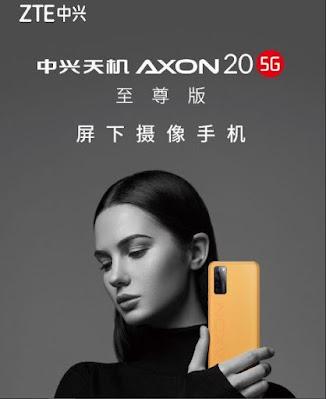 مراجعة هاتف زد تي اي اكسون 20 ZTE Axon 20 5G المواصفات والسعر