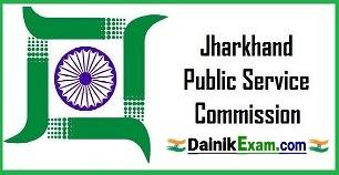 JPSC Medical Officer Recruitment 2020 - Apply Now 380 Medical Officer Vacancy 2020 @ jpsc.gov.in, Dainik Exam com