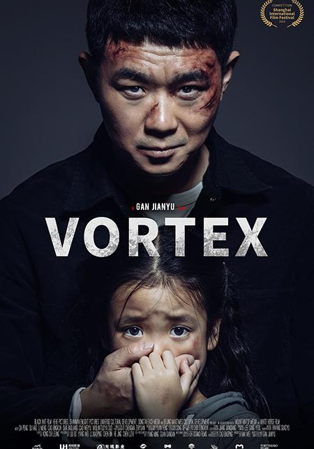 فيلم Vortex 2019 مترجم اون لاين