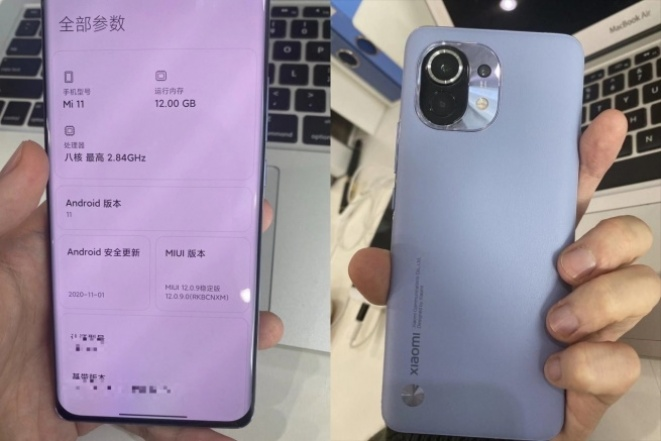 Xiaomi Mi 11 Night Mode Video