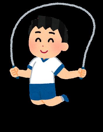 縄跳びで飛ぶ子供のイラスト(男の子)