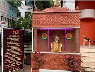 modi-statue-remove-from-temple