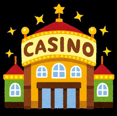 カジノの建物のイラスト