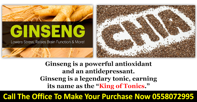 Use Ginseng For Energy Circulation And Enhance Male Sexual Desire
