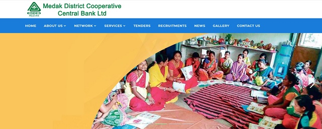 How to Get DCCB Bank Recruitment 2020 - How to apply for DCCB?
