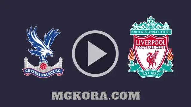 مشاهدة مباراة ليفربول ضد كريستال بالاس بث مباشر اليوم 23-5-2021