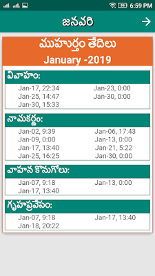 january 2019 telugu calendar - Hizir kaptanband co