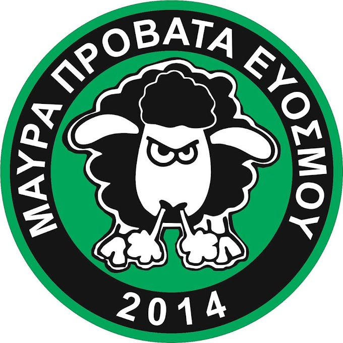 Μαύρα Πρόβατα Ευόσμου: «Υπέστημεν δυσφήμιση με το εξώδικο για τους 32αρηδες»