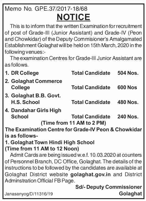 DC, Golaghat Admit Card 2020 for Junior Assistant/Peon/Chowkider