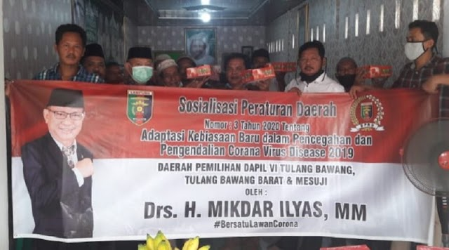 Anggota Komisi I DPRD Lampung Sosialisasi Peraturan Daerah di Kecamatan Penawartama