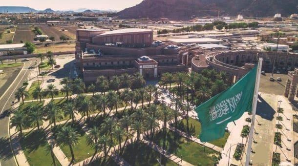 مشروعات عملاقة في السعودية