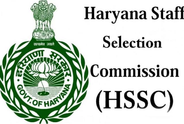 HSSC Gram Sachiv Recruitment 2020 – Apply Online for 697 Vacancy