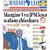 Magazeti ya Leo Jumanne ya Machi 20, 2018