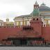 Суд Москвы отказался рассекретить дневники врачей Ленина
