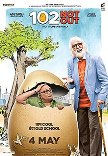 Upcoming movie Amitabh Bachchan Rishi Kapoor New upcoming 102 Not Out movie Poster, Release date, star cast