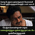 Funny Fb Images ~ Tamil Kavithai