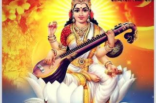 Makna Dibalik Hari Raya Saraswati