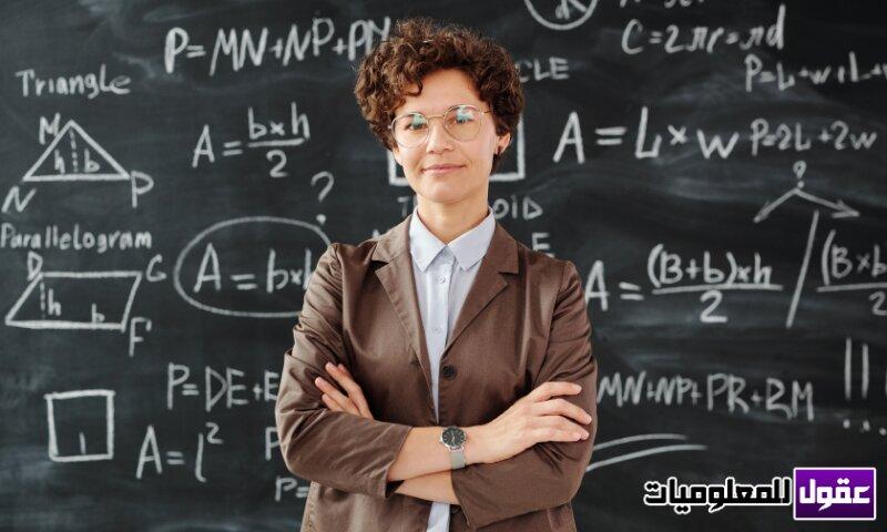 افضل تطبيق للمعلمين والمعلمات للاندرويد