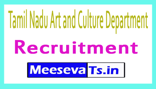 Tamil Nadu Art and Culture Department Recruitment