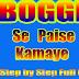 Blogging Se Paise Kaise Kamaye ? Complete Process