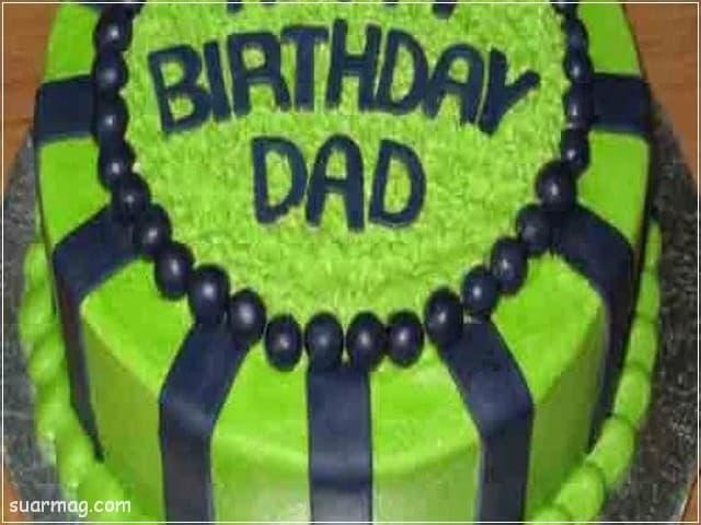 صور عيد ميلاد - صور تورتة عيد ميلاد للأب والأم 15   Birthday Photos - Birthday Cake 15