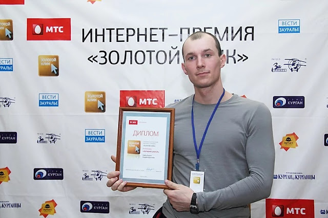Андрей Думчев, Золотой клик 2013