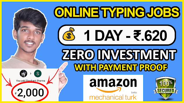 Earn Rs.620/Day Online-Typing Jobs | No Investment | Tamil
