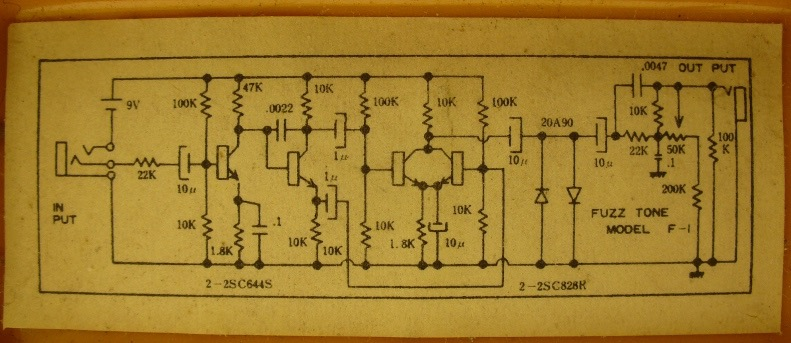 Bumble buzz pedal schematic