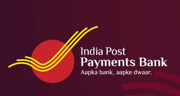 India Post Payments Bank,post office bank savings account