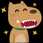 歯のきれいな犬のイラスト