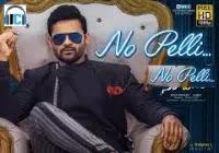 No Pelli Lyrics | Armaan Malik Mp3 Song Download