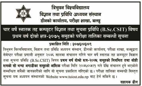 Exam schedule of BSC CSIT
