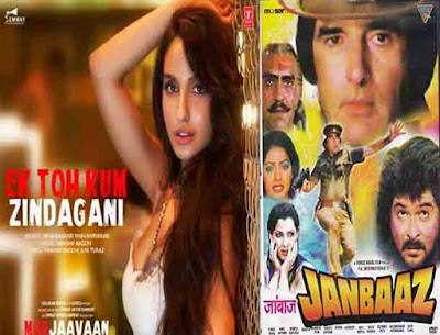 Marjaavaan Movie Unknown & Interesting Facts In Hindi