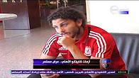 برنامج الحريف حلقة الأربعاء 5-7-2017 مع إبراهيم فايق