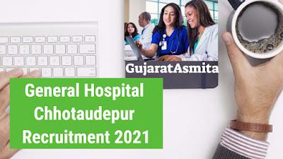 General Hospital Chhotaudepur Recruitment 2021