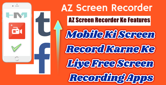 Mobile Ki Screen Record Karne Ke Liye Free Screen Recording Apps