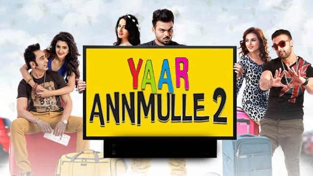 Yaar Anmulle 2 (2017) Punjabi Movie 720p BluRay Download