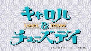 Carole & Tuesday  06