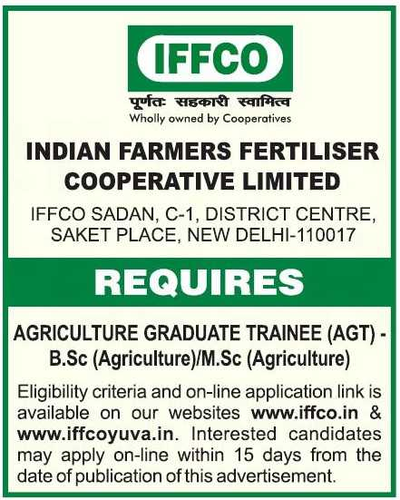 iffco-agt-vacancy