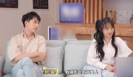 Zheng Shuang's Ex Tiger Hu Fires Back After Being Triggered by Her Comment About Shanghainese Men