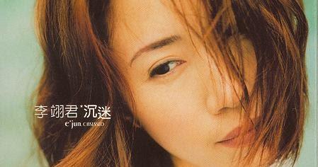 Yong Yuan Yong Yuan (永遠永遠) lyrics 歌詞 Li Yi Jun   Hot Sexy Beauty.Club